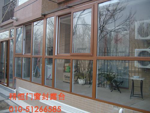 北京富力又一城露台塑钢门窗工程案例