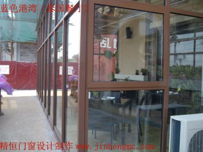 北京蓝色钢湾中空钢化阳光房断桥铝门窗工程案例
