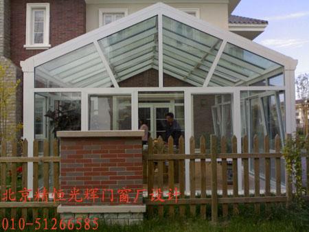 玻璃阳光房|钢化玻璃阳光房