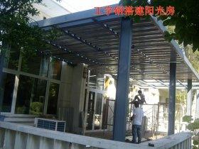 彩钢房安装案例