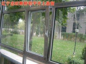 断桥铝门窗安装案例