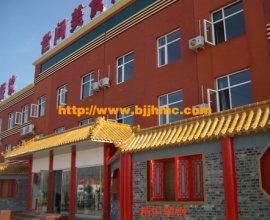 北京门窗厂发展现状一览