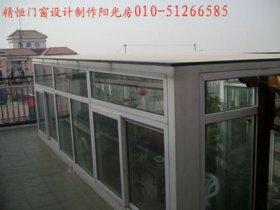 不要雾霾和污染北京阳光房为您的健康保驾护航